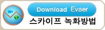 Evaer Download